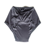 Andiamo Mens Padded Brief Front